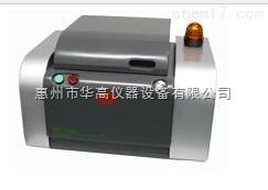 Ux-200系列 皮革纺织品重金属材料元素分析仪