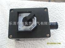 BZM8050防爆防腐照明开关黑色塑料防爆三防分合开关