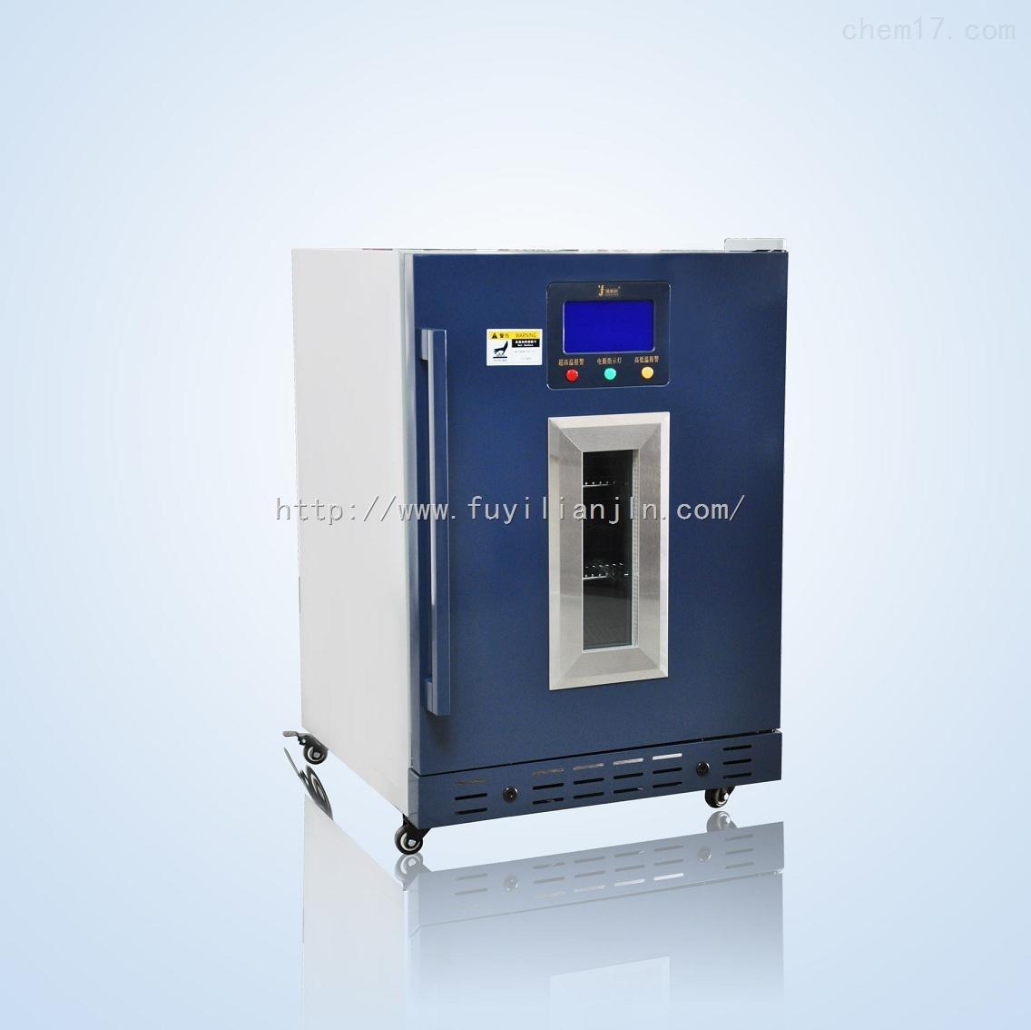 液体加温柜FYL-YS-151L