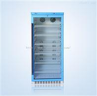 样品试剂冷藏柜 福意联