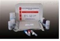 小鼠白介素2(IL-2)ELISA试剂盒