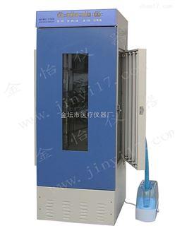 PQX-160A智能人工气候箱
