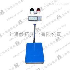 TCS带控制电子秤100KG,继电器信号电子秤
