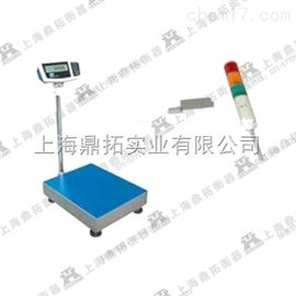 TCS南京控制秤,带控制报警电子秤价格