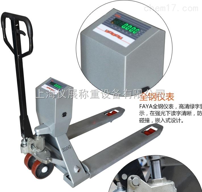 汉中地牛电子叉车秤2.5吨,2500kg搬运称重电子秤多少钱