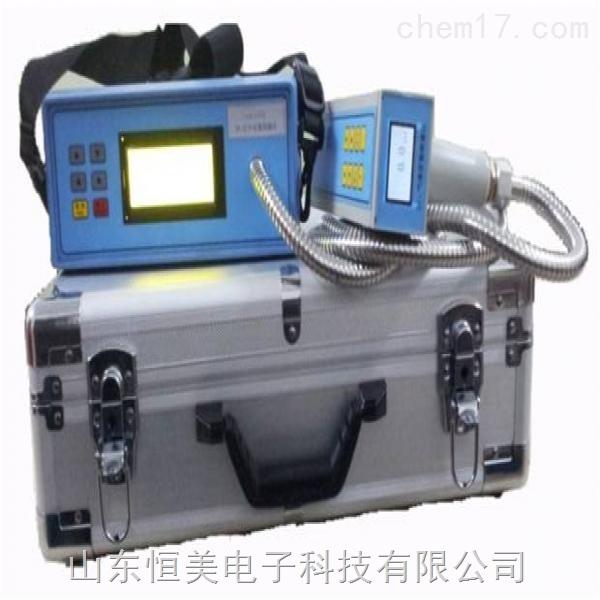 SF6气体红外定量检漏仪