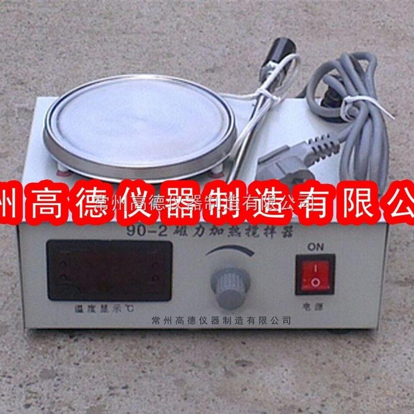 数显磁力恒温搅拌器