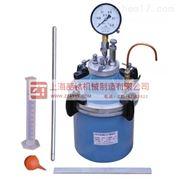 砼含气量测定仪_CA-3直读式混凝土含气量仪