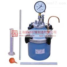 砼含氣量測定儀_CA-3直讀式混凝土含氣量儀