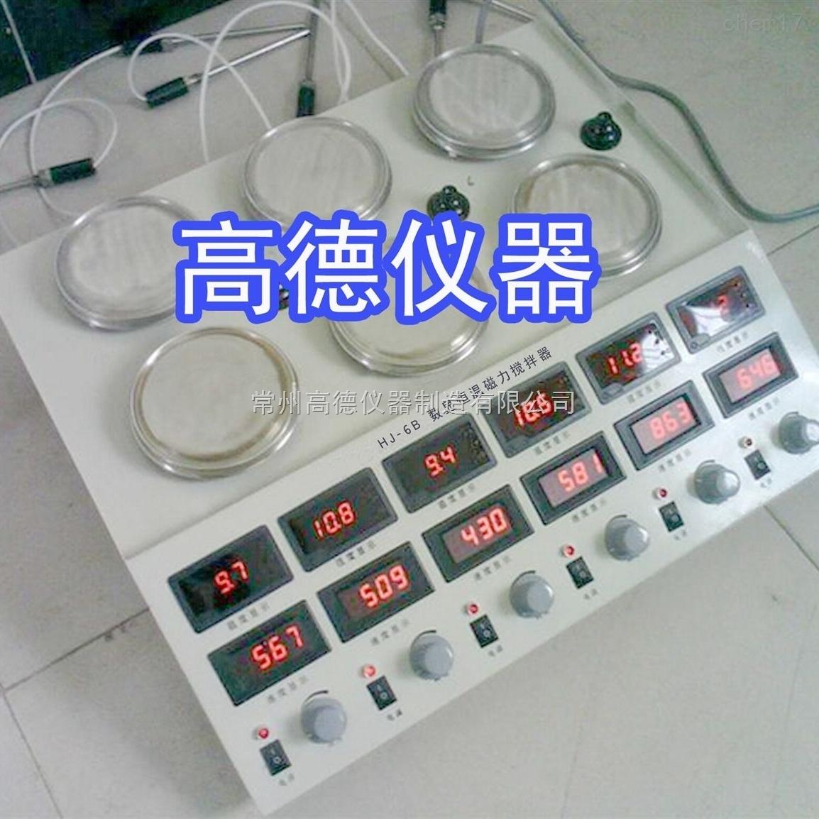 多头双数显磁力恒温搅拌器