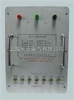 MY8070电压负荷箱