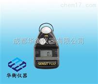 SS P100單一氣體檢測儀
