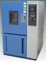 K-WLCY橡胶耐臭氧老化箱