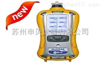 多气体检测仪PGM-6248
