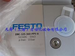 DNC-125-360-PPV-A德国festo品牌FESTO气缸DNC系列DNC-125-360-PPV-A