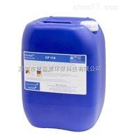 CP118阻垢剂,反渗透高效阻垢剂