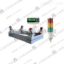 SCS1T氯瓶电子称品牌-带打印钢瓶电子磅秤