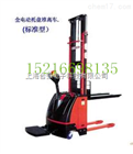 江苏省有没有卖1吨/1.5 吨/2吨,全不锈钢改装叉车秤的,台励福叉车秤