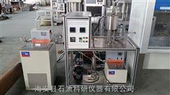 HKY高密度CO2间隙杀菌实验装置