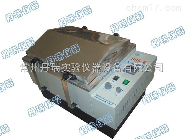 SHA-B数显水浴恒温振荡器(回旋往复式)