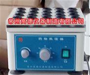 药物振荡器 混匀振荡器