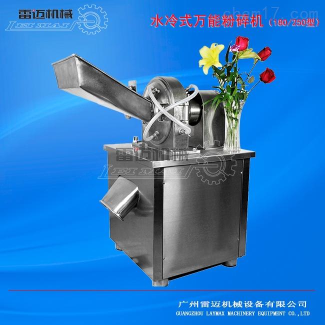 玛卡水冷式粉碎机生产厂家-批发价格
