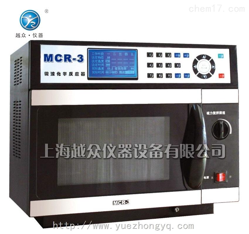 微波反响器.微波化学反响器