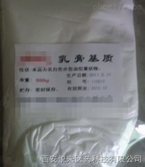 药用级乳膏基质 不破乳的乳膏基质 起订