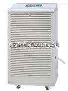 SD-1501B全自动除湿机、除湿量: 150升/天、RH30-95%任意调节、1-24小时定时