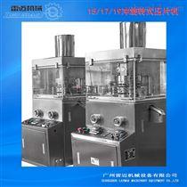 XYP-15/17/19深圳哪里有金属片压片机-15个冲模旋转式压片机