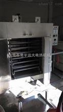 中山市通用标配型热烘箱