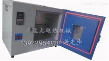 深圳市仪表老化烤箱小型烘箱