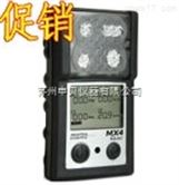 MX4MX4泵吸式四合一氣體檢測儀