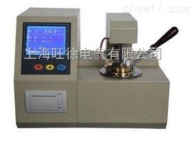 HFB02型闭口闪点测定仪厂家