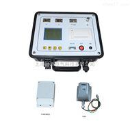 GCZX-7000容性设备绝缘在线监测装置生产厂家