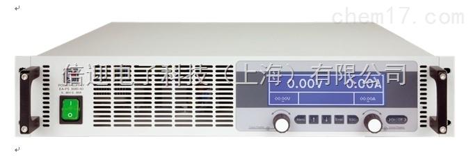 德国EA PS 9000 2U 系列可编程直流电源