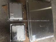 內蒙古 赤峰304不銹鋼防爆箱 帶安裝板