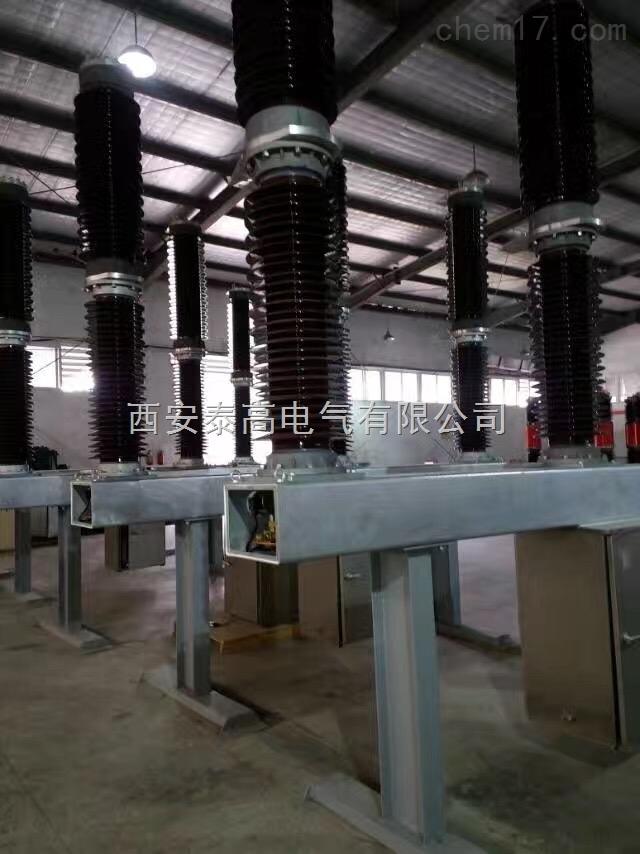户外35KV水平安装式六氟化硫断路器厂家