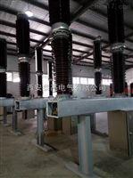 戶外35KV水平安裝式六氟化硫斷路器廠家