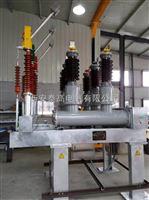 非標定做戶外35kv六氟化硫高壓斷路器開關
