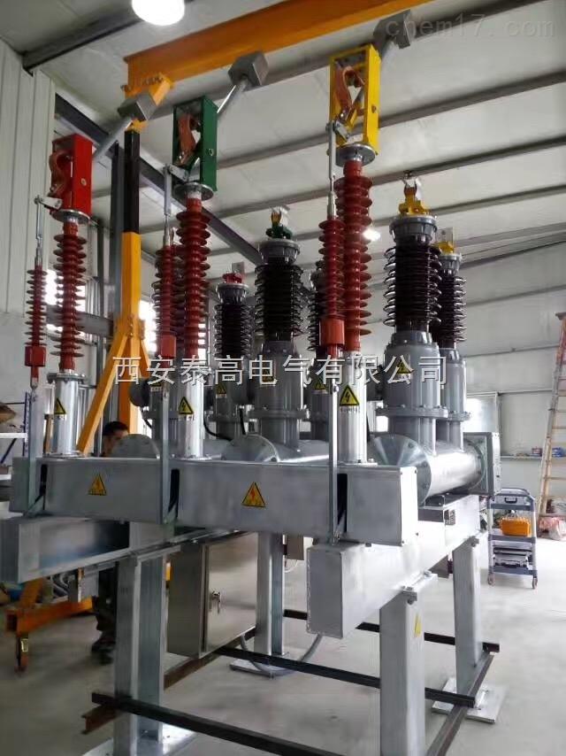 全新新型严寒地区35kv六氟化硫断路器LW38-40.5H