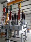全新新型严寒地区专用35kv六氟化硫断路器LW38-40.5H