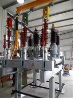 全新新型嚴寒地區35kv六氟化硫斷路器LW38-40.5H