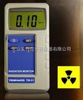台湾泰玛斯TM-91核辐射检测仪厂家直销