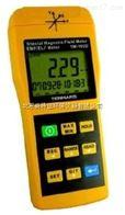 台湾泰玛斯TM-192D电磁波测试仪厂家直销