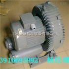 DG-200-16(0.4KW)台湾达纲高压鼓风机-DG-200-16