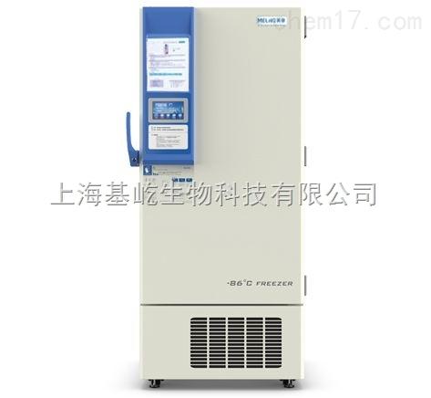 超低温冷冻存储箱DW-HL528S