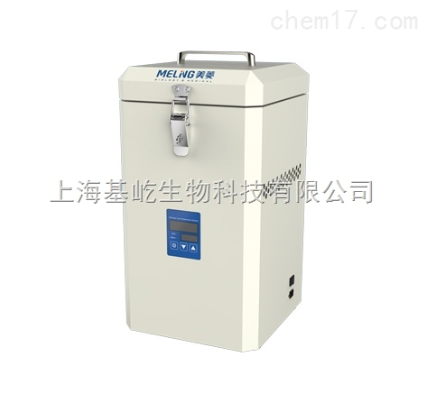 超低温冷冻存储箱DW-HL1.8TL