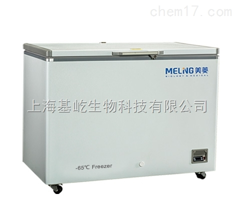 超低温冷冻存储箱DW-GW251
