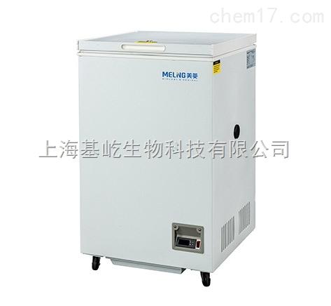 超低温冷冻存储箱DW-GW50